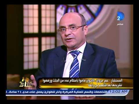 برنامج العاشرة مساء|مع وائل الإبراشى حلقة 26-11-2014