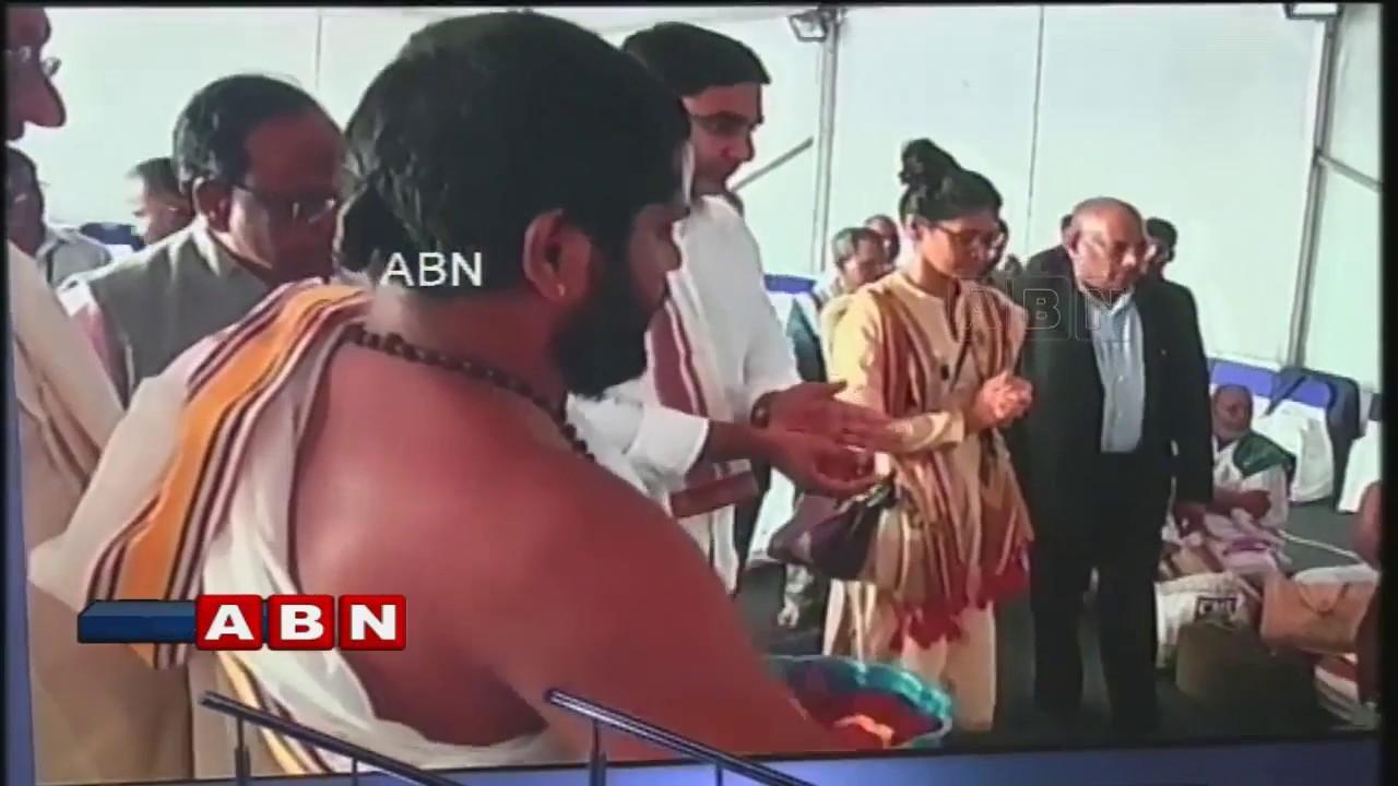 Minister Nara Lokesh performs Bhumi Puja for HCL Campus in Vijayawada