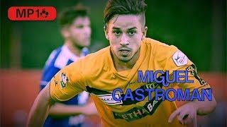 Miguel Castroman - FC Schaffhausen - Skills & Goals - 2018/2019