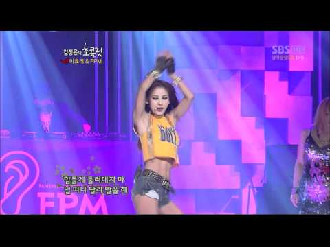 [HD 720p] 100605 Lee Hyori - 10 Minutes & U Go Girl