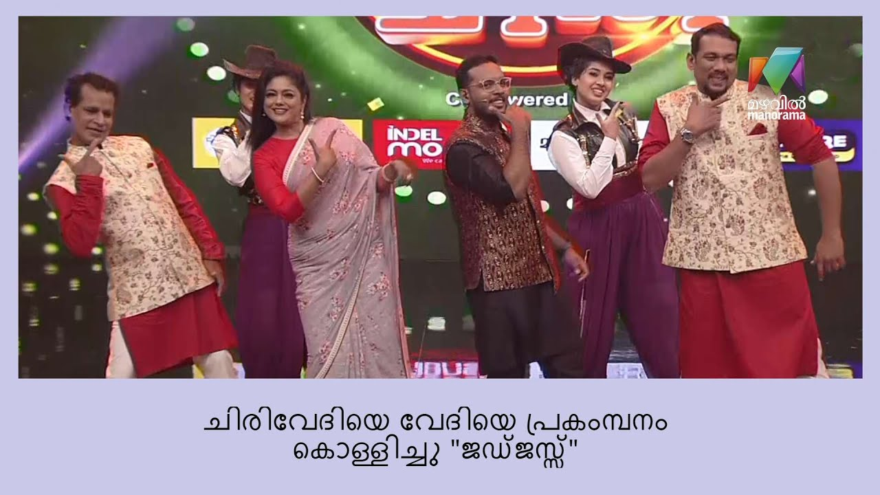 Download ബംബർ ചിരി എൻട്രി സോങ് ഒരു രക്ഷയും ഇല്ല  | Oru Chiri Iru Chiri Bumper Chiri