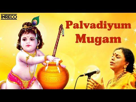 Palvadiyum Mugam - Sudha Ragunathan Mp3