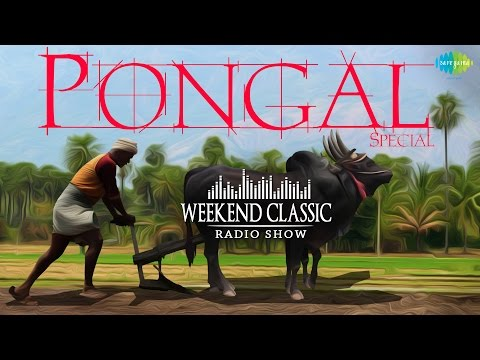 Pongal Special Weekend Classic Radio Show | பொங்கல் ஸ்பெஷல் | HD Songs | RJ Mana