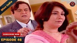 MISS INDIA TV SERIAL EPISODE 46 | SHILPA SHINDE | PAKHI HEGDE | DD National