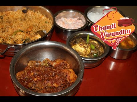 Non veg lunch menu recipe in tamil non veg lunch menu recipe in tamil forumfinder Gallery
