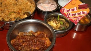 Non veg lunch menu recipe – Simple way of cooking for the beginners