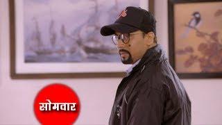 Yeh Hai Mohabbatein - 25th June 2018 | Latest Twist | Star Plus YHM Serial News