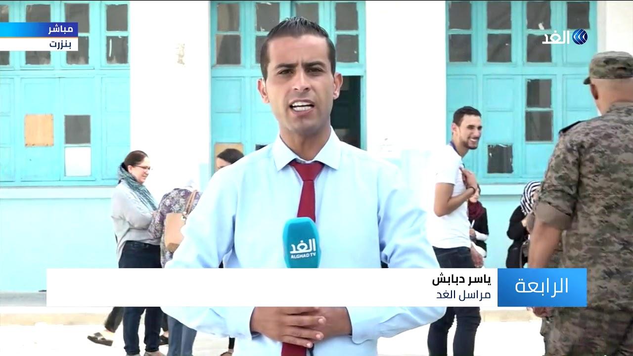 قناة الغد:بالأرقام.. تعرف على نسب المشاركة بالانتخابات الرئاسية التونسية