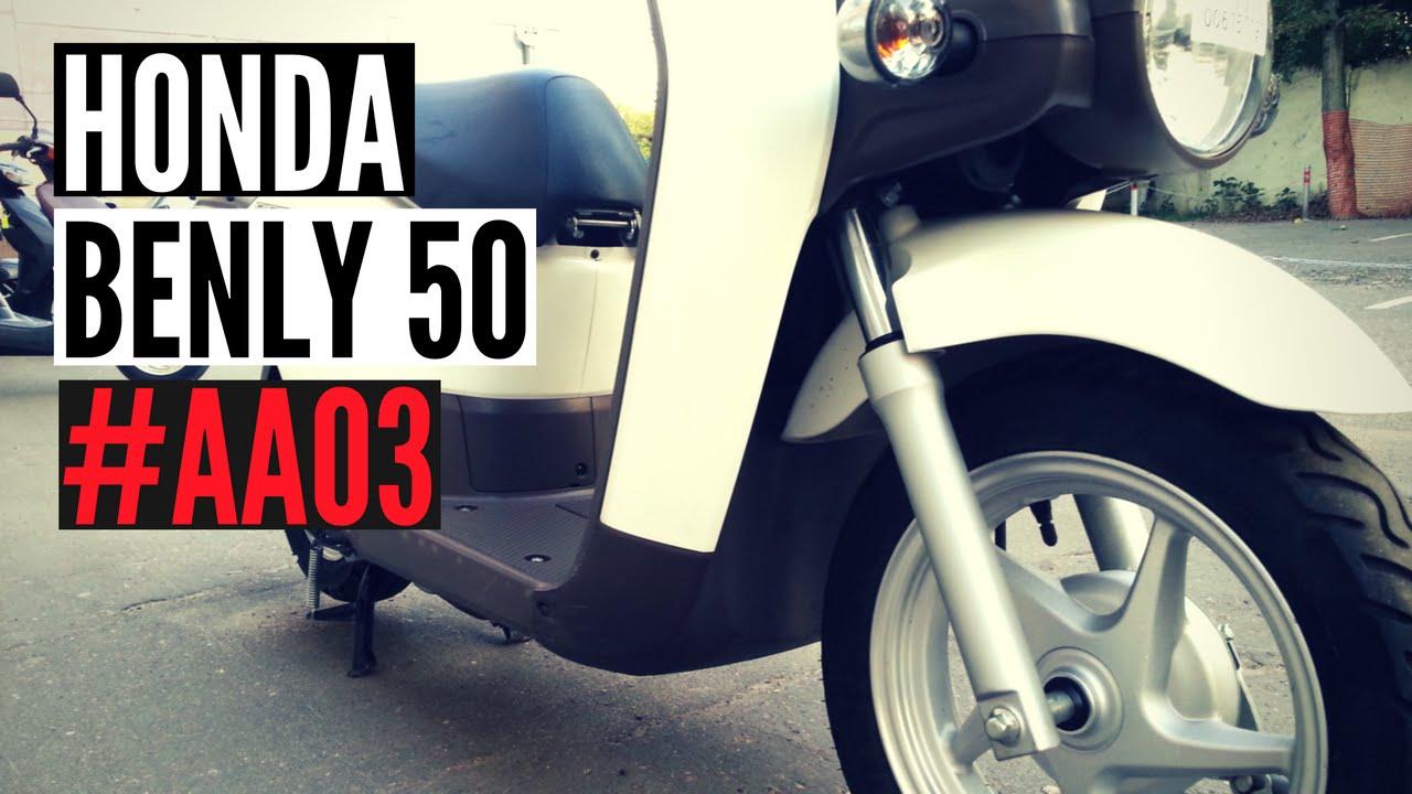 Скутеры Yamaha : Скутер YAMAHA VINO 4T (49 см3)
