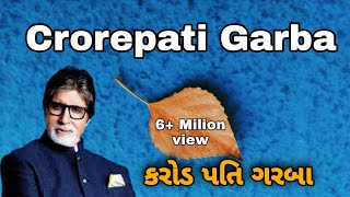 Download Carore pati Garba Part 2 |Amitabh bachchan |Navratri Garba | Tithi Studio MP3 song and Music Video