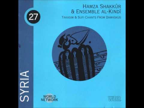 Meditation - Ensemble Al Kindi & Hamza Shakkur