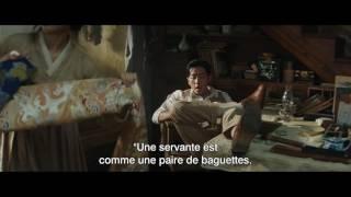 MADEMOISELLE - Extrait 1 - Au cinéma le 1er novembre