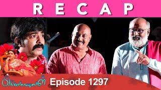 RECAP : Priyamanaval Episode 1297, 19/04/19