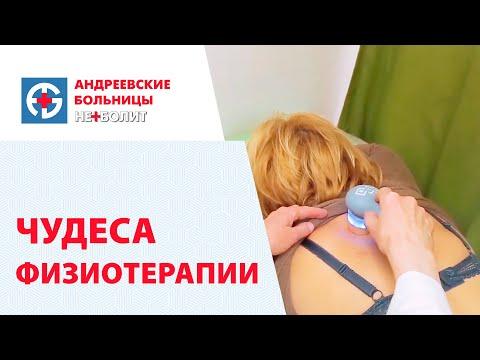 Лечение геморроя лазером -