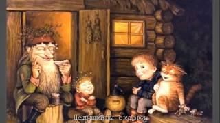 Художник Александр Маскаев.    Кошачий блюз!..(Александр Васильевич Маскаев (род. в 1959 г.) разработал авторское направление - сказки в живописи для детей..., 2015-06-16T16:19:28.000Z)