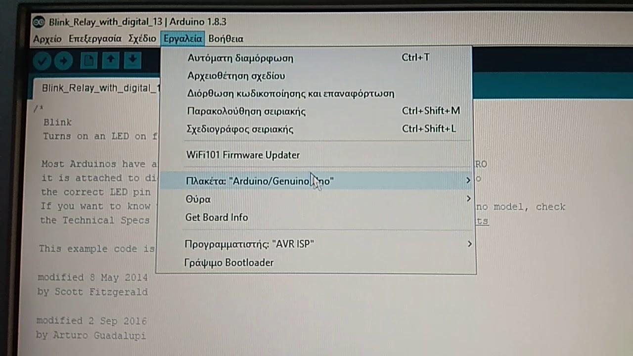Esp8266 install ESP 8266, MCUNODE DRIVERS in Arduino software - YouTube