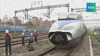 [tbs] KTX 멈추자 공항철도 덩달아 멈춰…열차 관리 '시급'