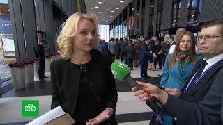 Татьяна Голикова:  Российский бюджет остается социально ориентированным