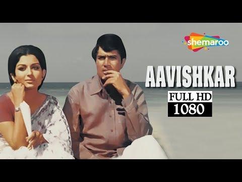 Aavishkar (1974) - Best Film Of Rajesh Khanna - Sharmila Tagore - Popular Hindi Movie
