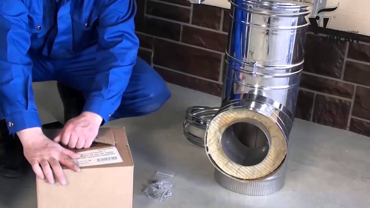 Монтаж дымохода вулкан видео топки камины магазин
