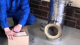 Видеоинструкция по монтажу дымохода