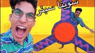 اعطونا اقوى لاااايك عشان نتحمس نسوي فيديوهات اكثر D: ❗️راسلونا على:...