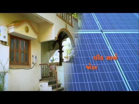 GEDA Residential  Solar Rooftop Film