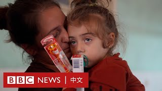 阿塞拜疆與亞美尼亞戰爭:父母雙亡的三歲女孩- BBC News 中文 - YouTube