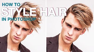 How to Style Hair in Photoshop
