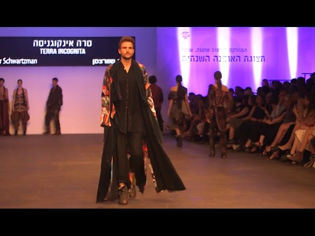 Lior Schwartzman F\W19- TERRA INCOGNITA Collection -Fashion Show Shenkar