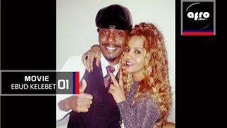 Eritrean Drama - Ebued KELEBET - PART 1