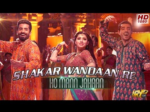 Shakar Wandaan Re Full Video Song HD - Ho Mann Jahaan
