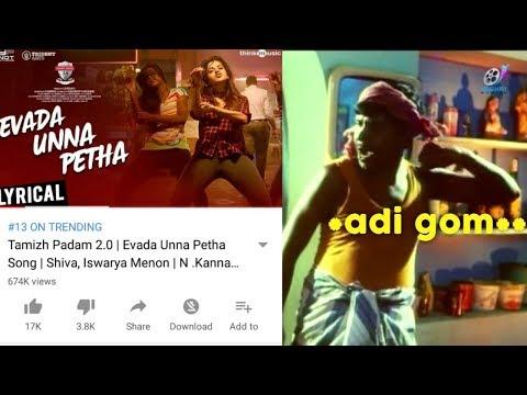 Evada Unna Petha Troll video | Tamizh Padam 2.0
