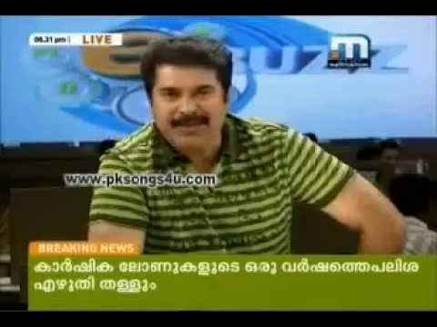 Mammootty reading Funny News in Mathrubhumi Channel -@ E-Buzz