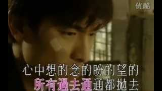 Andy Lau 刘德华 - 浪人情歌 MV