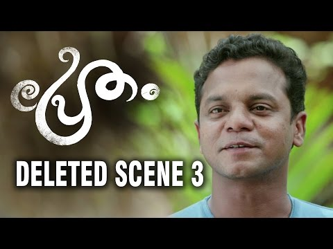 PRETHAM DELETED SCENE 3 | DHARMAJAN DOUBTS | GP | SHARAFUDHEEN | RANJITH SANKAR | DREAMS N BEYOND