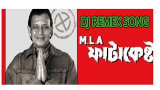 Ami MLA Fatakesto M L A Fatakesto Dj Remex Song 2018