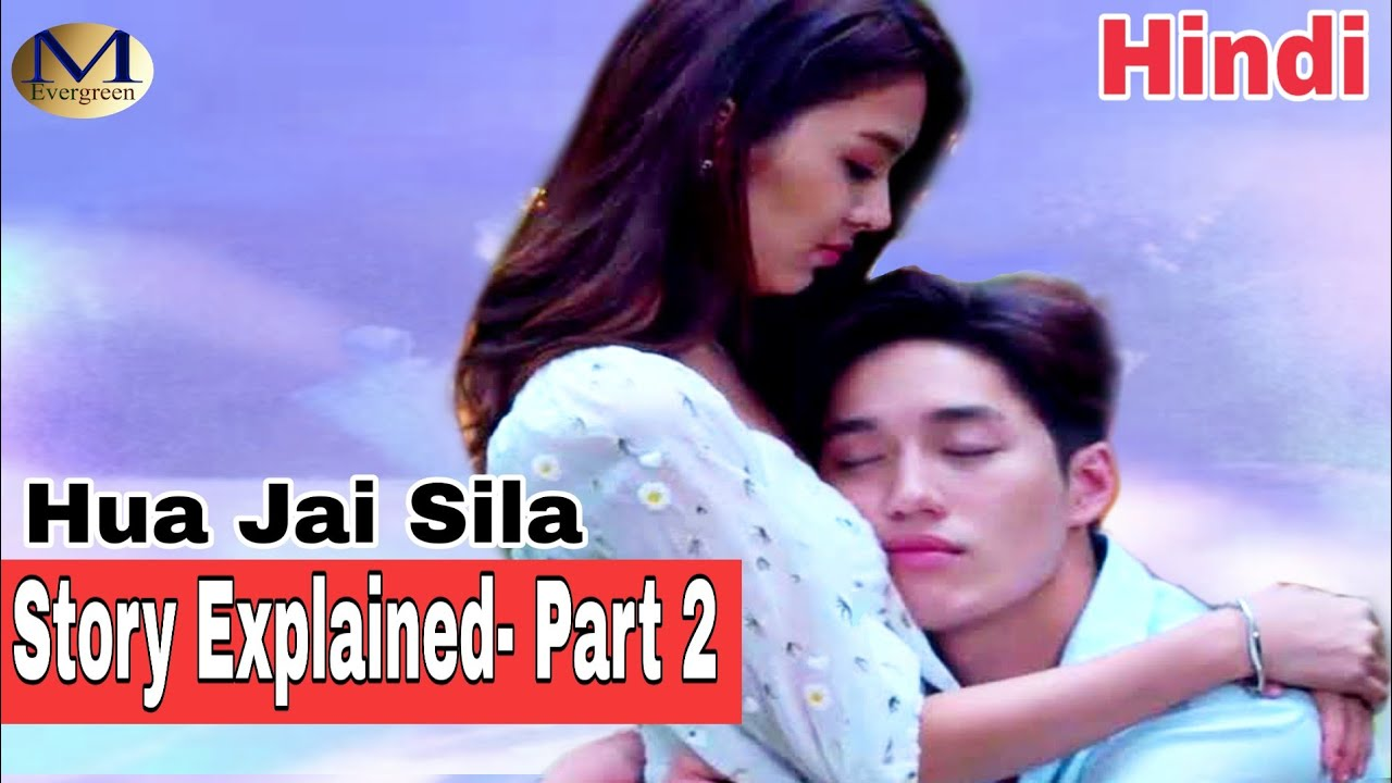 Hua Jai Sila Thai Drama Part 2 Explained In Hindi Youtube