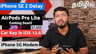 iPhone SE 2/9 Delay, AirPods Pro Lite & 5G iPhone Rumors மற்றும் CarKey in iOS 13.4