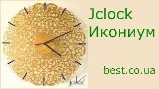 Дизайнерские настенные часы Jclock - Икониум. Видеообзор с описанием, характеристиками