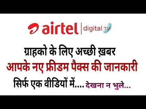 Exclusive: Full Details of Freedom Packs of Airtel Digital TV (Must Watch)