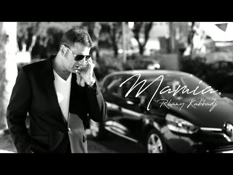 GRATUITEMENT MP3 MAMIA TÉLÉCHARGER GHANI