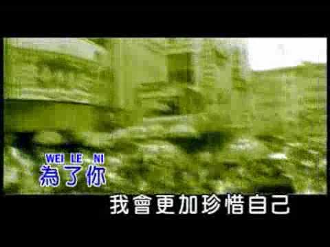Thou Se Wo Te Chuo ( Liu Cia Liang )
