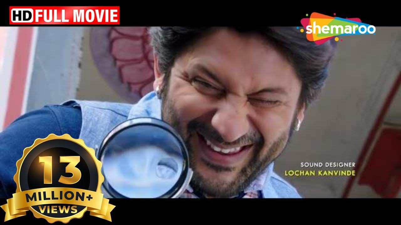 Download अरशद वारसी की सबसे सुपरहिट कॉमेडी मूवी - हँस हँस कर पेट फुल जाएगा- Hindi Movie Mr Joe B Carvalho