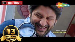 अरशद वारसी की सबसे सुपरहिट कॉमेडी मूवी - हँस हँस कर पेट फुल जाएगा- Hindi Movie Mr Joe B Carvalho