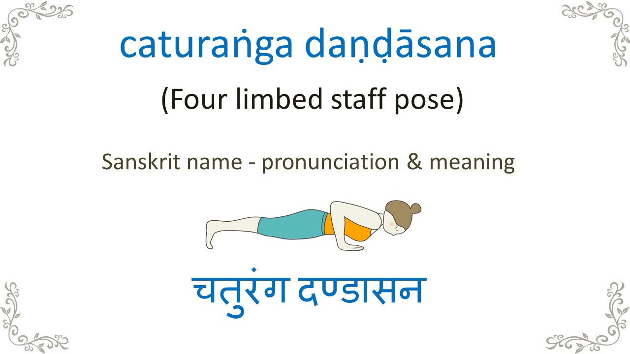 Dandasana Pronunciation