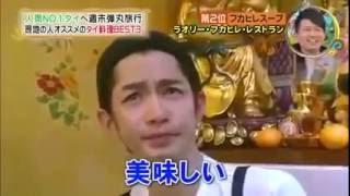 ดาราญี่ปุ่นหนุ่มสุดฮอต ยูได ชิบะ Yudai Chiba พาเที่ยวเมืองไทย