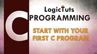 البرمجة C - إنشاء أول برنامج C
