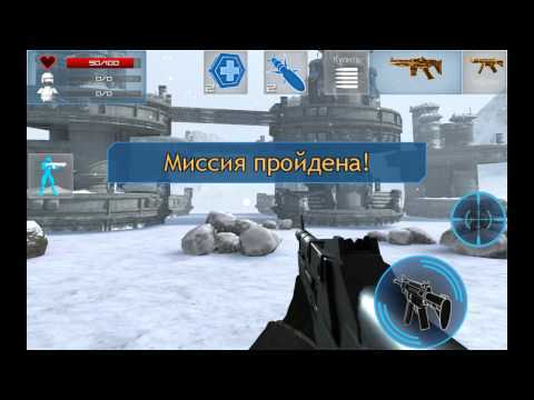 Enemy Strike - Android Gameplay HD