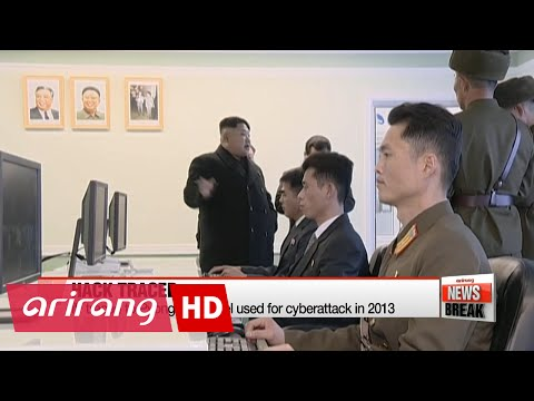 N. Korea hacks into 160 S. Korean public and private entities
